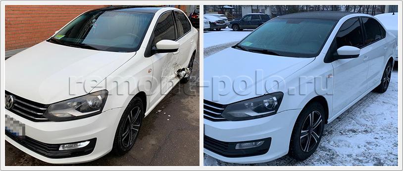 Ремонт VW Polo после повреждения левой стороны кузова