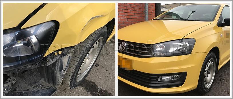 Замена крыла и ремонт бампера Поло седан