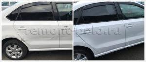 Ремонт и покраска кузовных деталей VW Polo